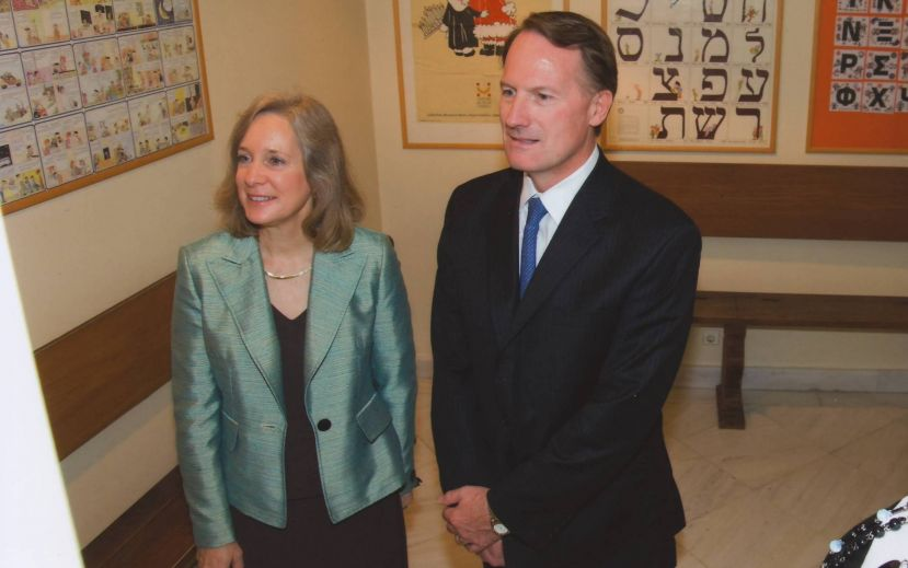 On October 15th, 2010 U.S. Ambassador to Greece Mr. Daniel B. Smith and his wife, visited the Jewish Museum of Greece.